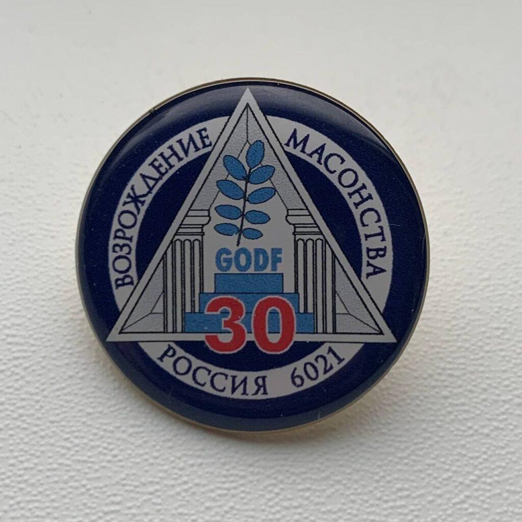 Торжественное собрание посвященное 30 летию возрождения современного российского масонства