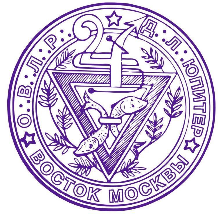 Торжественное собрание Д∴Л∴ «Юпитер» 19-го июня 6021 года A∴L∴